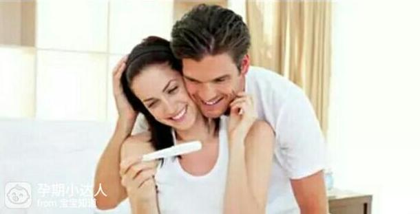 怀孕妊娠期1-9月必学知识